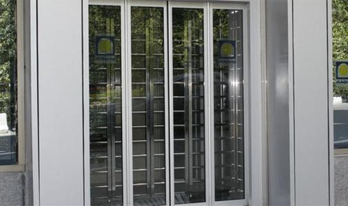 Specijalna vrata
