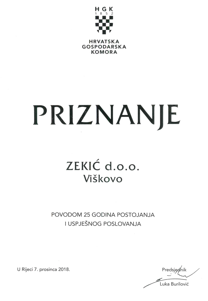 Priznanje